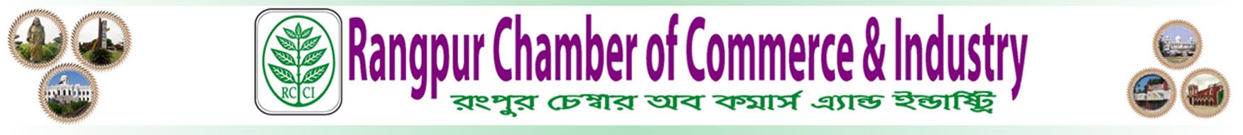 Rangpur Chamber Of Commerce & Industry
