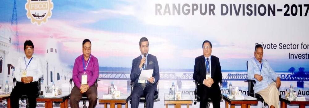 ১৮ নভেম্বর ২০১৭ইং তারিখে রংপুর চেম্বার অব কমার্স এন্ড ইন্ডাস্ট্রি আরসিসিআই অডিটরিয়ামে এফবিসিসিআইয়ের আয়োজনে E.R.P (Engage; Reflect; Plan of Action): `Rangpur Division-2017' শীর্ষক এক আলোচনা সভা
