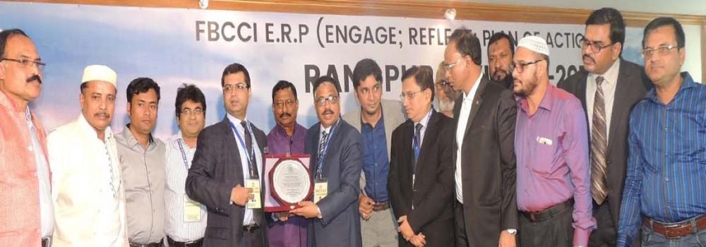 ১৮ নভেম্বর ২০১৭ রংপুর চেম্বার অব কমার্স এন্ড ইন্ডাস্ট্রি আরসিসিআই অডিটরিয়ামে এফবিসিসিআইয়ের আয়োজনে E.R.P (Engage; Reflect; Plan of Action): `Rangpur Division-2017' শীর্ষক এক আলোচনা স