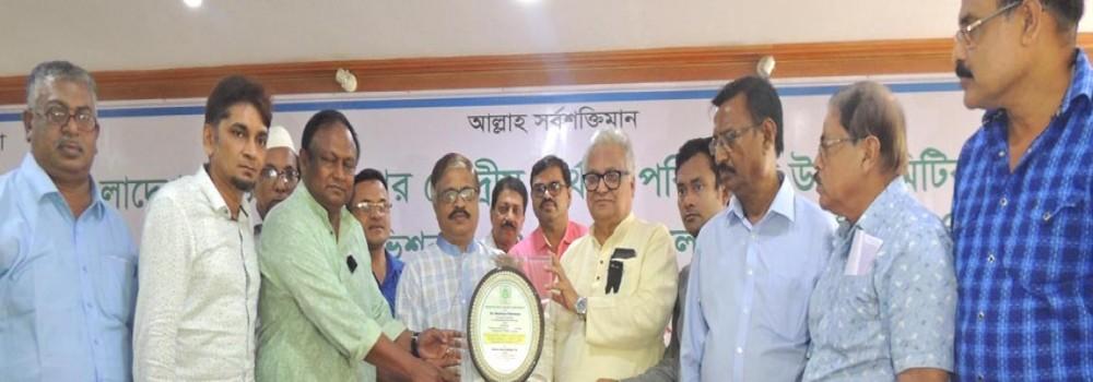 ০৭ আগষ্ট, ২০১৮, রংপুর বিভাগের অর্থনৈতিক উন্নয়ন, সম্ভাবনা এবং চাহিদা নিয়ে দিনব্যাপী ''উন্নয়ন রোডম্যাপ-রংপুর বিভাগ'' শীর্ষক সেমিনার অনুষ্ঠিত