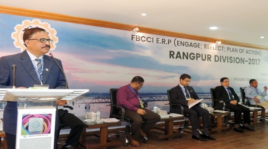 E.R.P (Engage; Reflect; Plan of Action) Rangpur Division-2017-শীর্ষক আলোচনা সভা