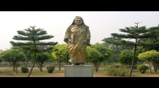 Begum Rokeya Memorial Center, Rangpur